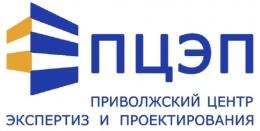 """Логотип компании ООО """"Приволжский центр экспертиз и проектирования"""""""