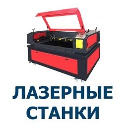"""Логотип компании ООО """"Скима"""""""