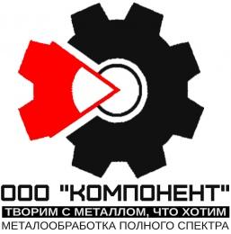 """Логотип компании ООО """"Компонент"""""""