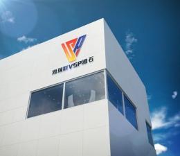 Логотип компании WEIFANG HERIS PETROLIUM EQUIPMENT LTD.,CO