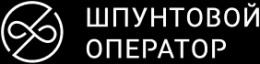 """Логотип компании ООО """"Шпунтовой Оператор"""""""