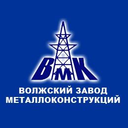 """Логотип компании ОАО """"Волжский Завод Металлоконструкций"""""""