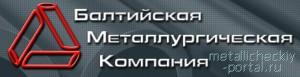 """Логотип компании ООО """"Балтийская Металлургическая Компания"""""""