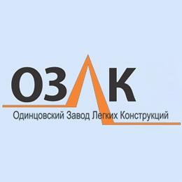 """Логотип компании ЗАО """"Одинцовский завод легких конструкций"""""""