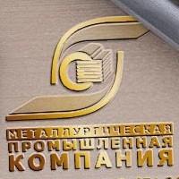 """Логотип компании ООО """"Металлургическая Промышленная Компания"""""""