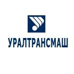 "Логотип компании ОАО ""Уралтрансмаш"""