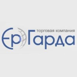 "Логотип компании ООО ""ЕРГАРДА"""
