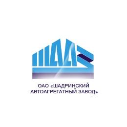 """Логотип компании ОАО """"Шадринский автоагрегатный завод"""""""