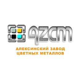 """Логотип компании ЗАО """"Алексинский Завод Цветных Металлов"""""""
