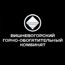 """Логотип компании ОАО """"Вишневогорский горно-обогатительный комбинат"""""""