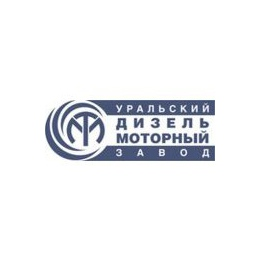 """Логотип компании ООО """"Уральский дизель-моторный завод"""""""