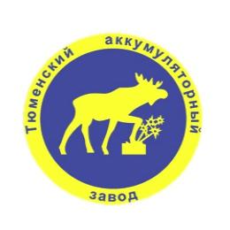 "Логотип компании ОАО ""Тюменский аккумуляторный завод"""