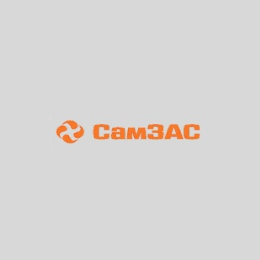 "Логотип компании ЗАО ""СамЗАС"""