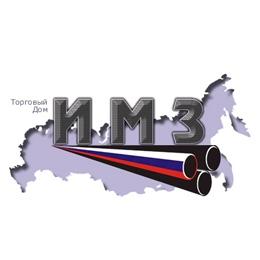"""Логотип компании ООО """"Исаевский Машиностроительный Завод"""""""