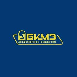 """Логотип компании ОАО """"Борисоглебский котельно-механический завод"""""""
