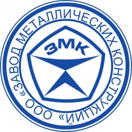 "Логотип компании ООО ""ЗМК"""