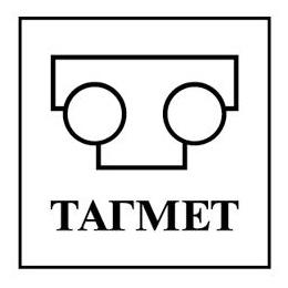 "Логотип компании ОАО ""ТАГМЕТ"""