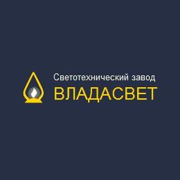 """Логотип компании ООО """"СТЗ ВладаСвет"""""""