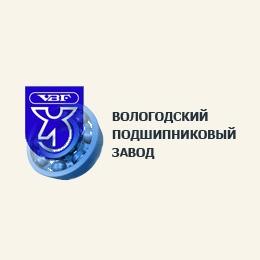 """Логотип компании ЗАО """"Вологодский подшипниковый завод"""""""