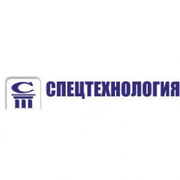 "Логотип компании ООО ""Спецтехнология"""