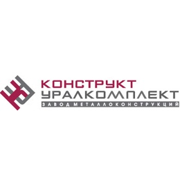 "Логотип компании ООО ""ЗМК КонструктУралКомплект"""