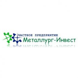 "Логотип компании ЧП ""Металлург-Инвест"""