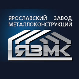 "Логотип компании ЗАО ""ЯЗМК"""