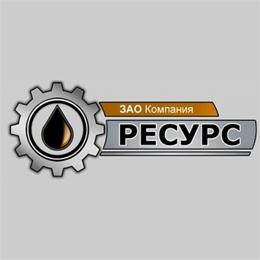 """Логотип компании ЗАО """"Компания """"Ресурс"""""""