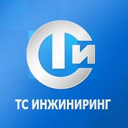 """Логотип компании ООО """"ТС Инжиниринг"""" Литейный завод"""