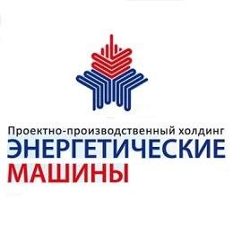 """Логотип компании ООО """"Энергетические машины"""""""