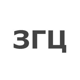 """Логотип компании ООО """"Завод горячего цинкования"""""""