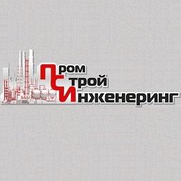 """Логотип компании ООО """"ПромСтройИнженеринг"""""""
