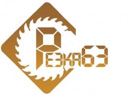 "Логотип компании ООО ""Резка 63"""