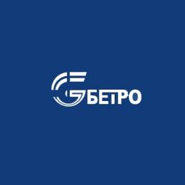 """Логотип компании ОАО """"Бердский электромеханический завод"""""""