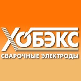 """Логотип компании ЗАО """"Волгоградский завод сварочных материалов ХОБЭКС"""""""