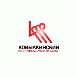 """Логотип компании ОАО """"Ковылкинский электромеханический завод"""""""