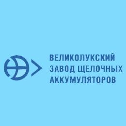 """Логотип компании ЗАО """"Великолукский завод щелочных аккумуляторов"""""""