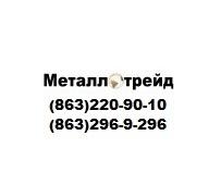 """Логотип компании ООО """"Металлотрейд"""""""