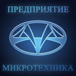 """Логотип компании ООО """"Микротехника Предприятие"""""""