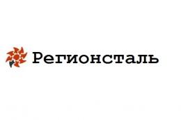 """Логотип компании ООО """"Регионсталь"""""""