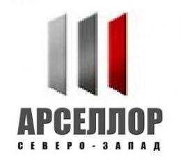 """Логотип компании ООО """"Арселлор Северо-Запад"""""""
