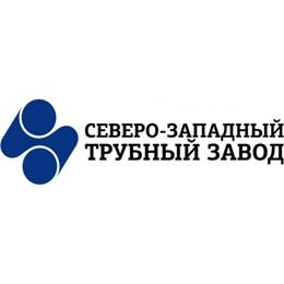 """Логотип компании ООО СК """"Северо-Западный Трубный Завод"""""""
