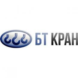 "Логотип компании ООО ""БТ Кран"""