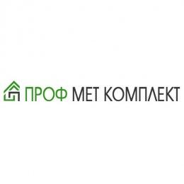 "Логотип компании ООО ""ПРОФ МЕТ КОМПЛЕКТ"""