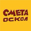 "Логотип компании ООО ""БСК-Строй"""