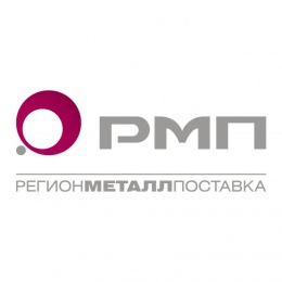 "Логотип компании ООО ""РегионМеталлПоставка"""