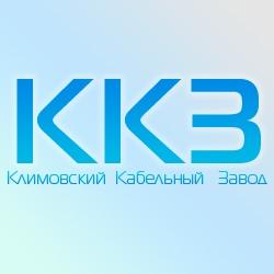 """Логотип компании ООО """"Климовский кабельный завод"""""""