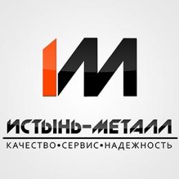 "Логотип компании ООО ""Компания Истынь-Металл"""