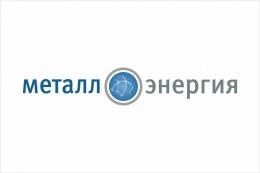 """Логотип компании ООО """"МЕТАЛЛ-ЭНЕРГИЯ"""""""