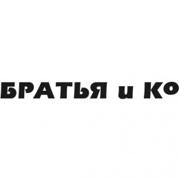 """Логотип компании 1-я металлобаза """"Братья и К"""""""